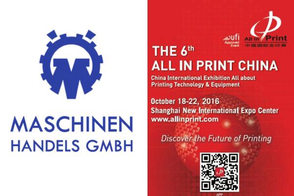Allprint-shanghai MKS Logo Fair Logo