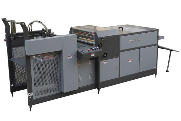 sguv-650a